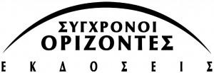 logo_ekdoseis